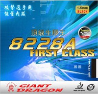 GIANT DRAGON - Potah 8228A First Class