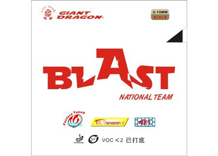 GIANT DRAGON -  Potah Blast National Team