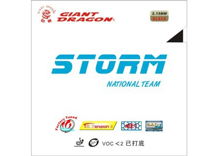 GIANT DRAGON -  Potah Storm National Team