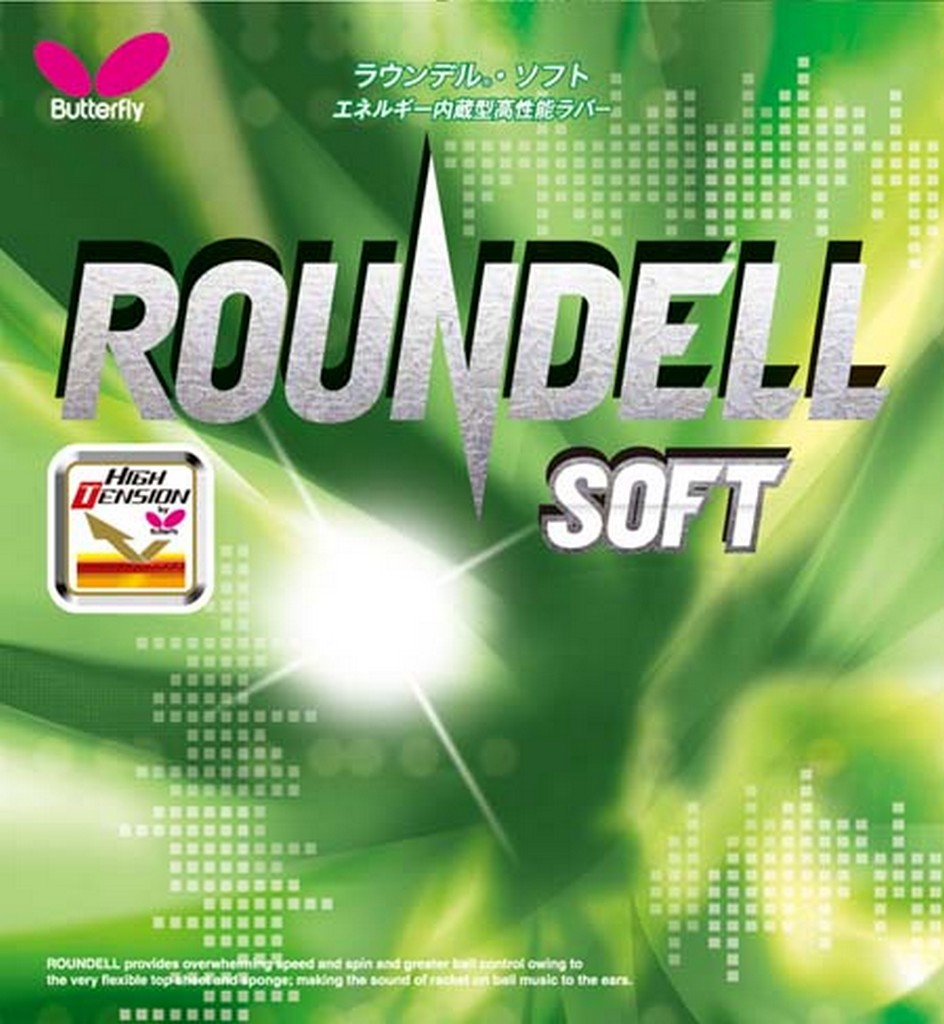 BUTTERFLY - Roundell Soft