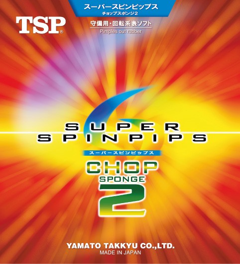 TSP - Potah Super Spinpips Chop II